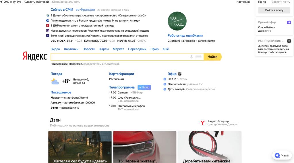 Page d'accueil Yandex